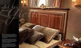 Giotto Night Bedroom Set in Gold & Brown