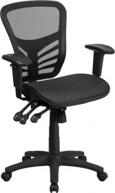 Mid-Back Black Mesh Executive Swivel Chair with Mesh Seat and Back, Multi-Function Triple Paddle Control and Height Adjustable Arms [HL-0001T-GG]